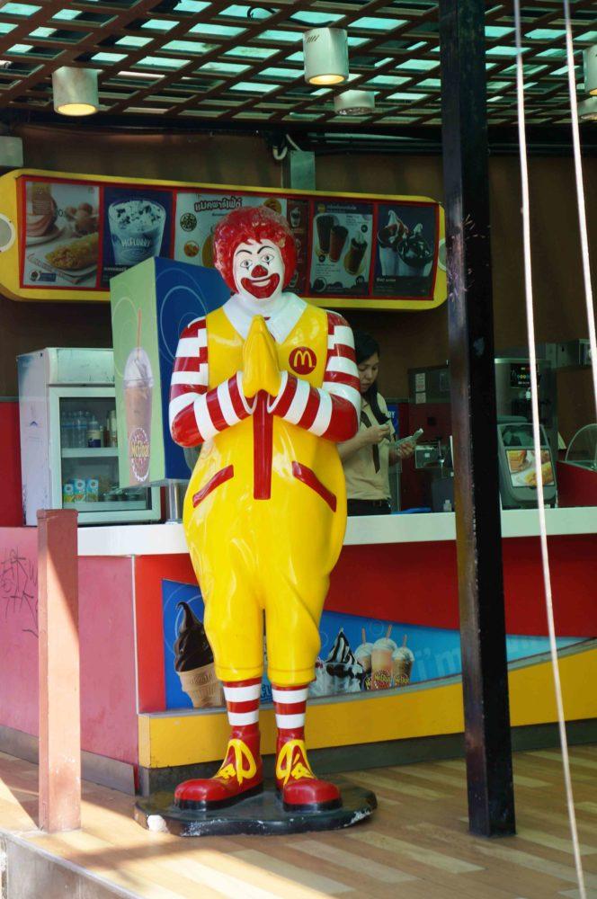 Макдоналдс в Таиланде