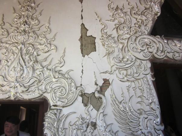 Белыйхрам разрушен землетрясением