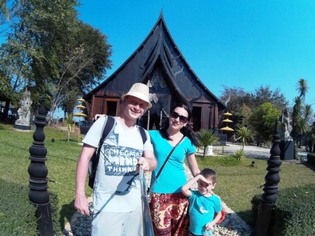 Черный Дом в Чианг Рае