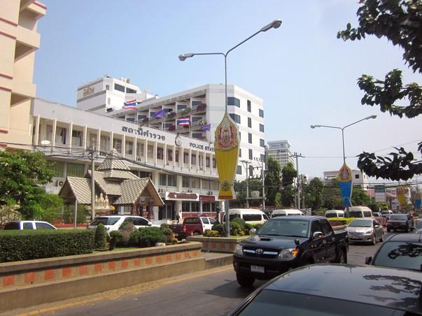 Центр Хуа Хина