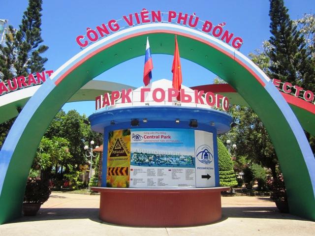Парк Горького в Нчанге