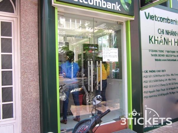 Банкоматы во Вьетнаме