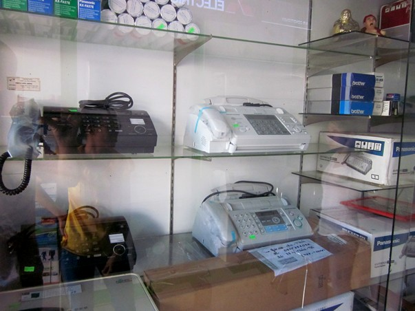 Факсы в продаже