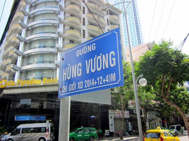 Уличный указатель во Вьетнаме