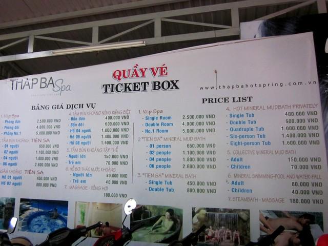 Тхап Ба в Нячанге цены