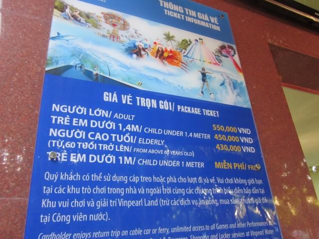 Цены на Винперл Нячанг, Вьетнам)