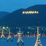 Остров развлечений Винперл в Нячанге (Вьетнам)