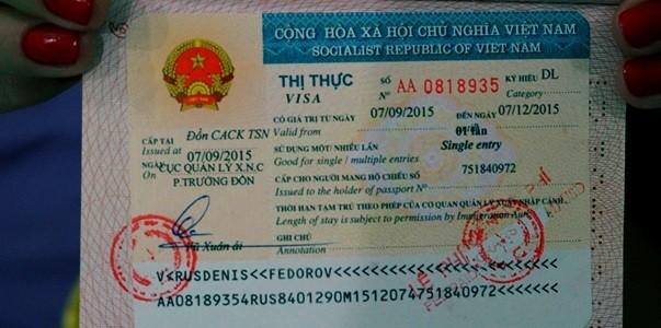 Как самостоятельно получить визу воВьетнам: наш опыт