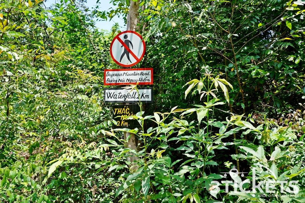Остров Орхидей (северные острова) в Нячанге