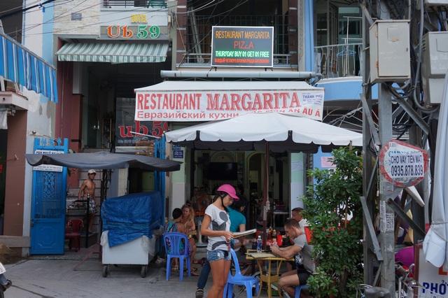 Кафе Margarita