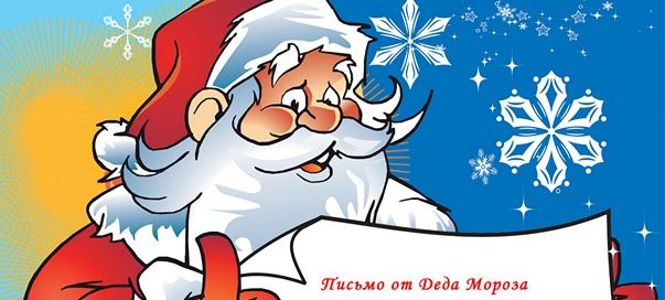 Как заработать на Новом годе 40-60 тыс. рублей