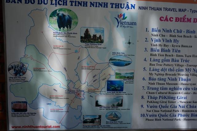 Достопримечательности Фанранга (Вьетнам)