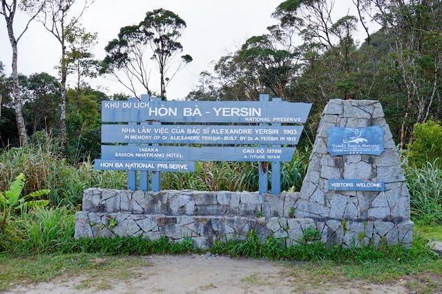 Дом Ерсина на горе Хон Ба в Нячанге