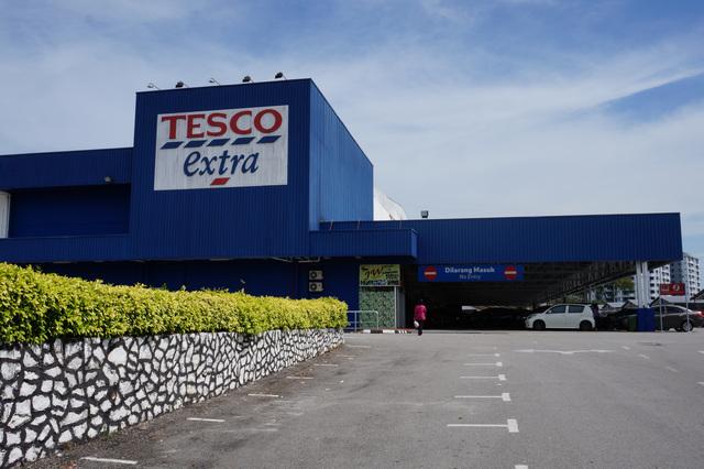 Tesco Extra в Малайзии