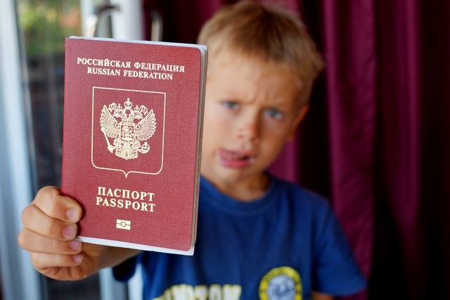Форма на загранпаспорт детям
