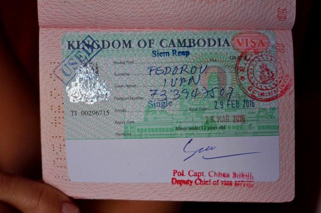Камбоджийская виза
