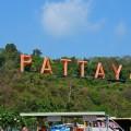 Достопримечательности и стоимость экскурсий в Паттайе
