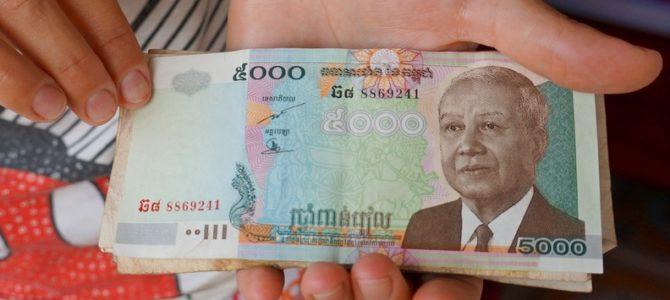 Какую валюту больше любят вКамбодже: доллары, риели или баты?