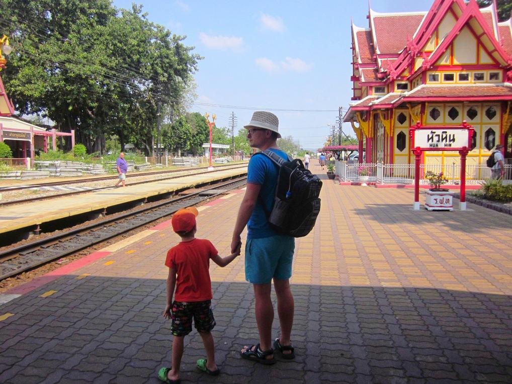 Железнодорожная станция в Хуа Хине