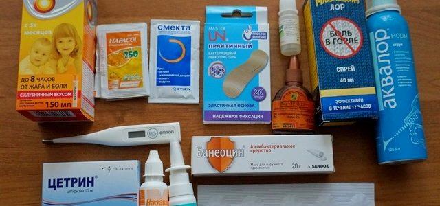 Какие лекарства брать впутешествие сребенком: собираем аптечку
