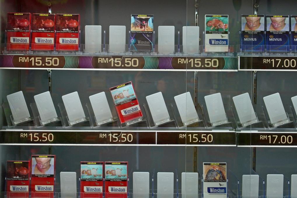 Цены на сигареты в Малайзии