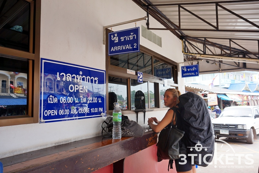 Пешая граница Камбоджи и Таиланда