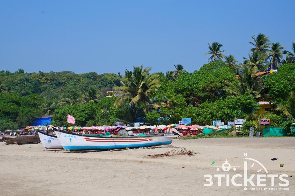 Жилье на пляже Арамболь