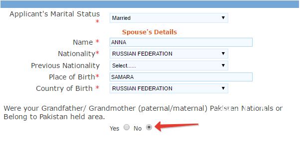 Анкета для индийской визы