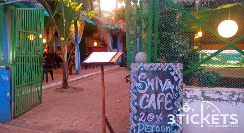 Отель Shiva Sea Side в Гоа