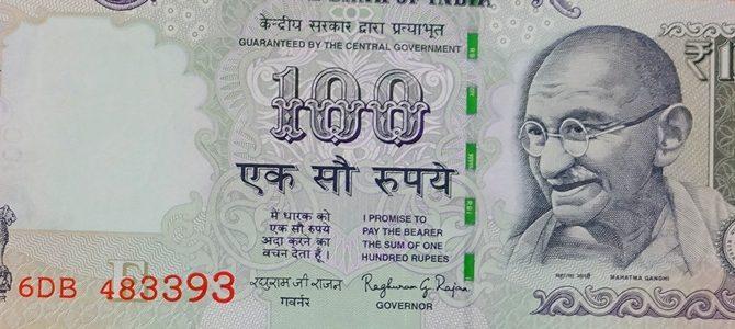 Деньги вИндии: проблемы собменом, снятием иихрешение