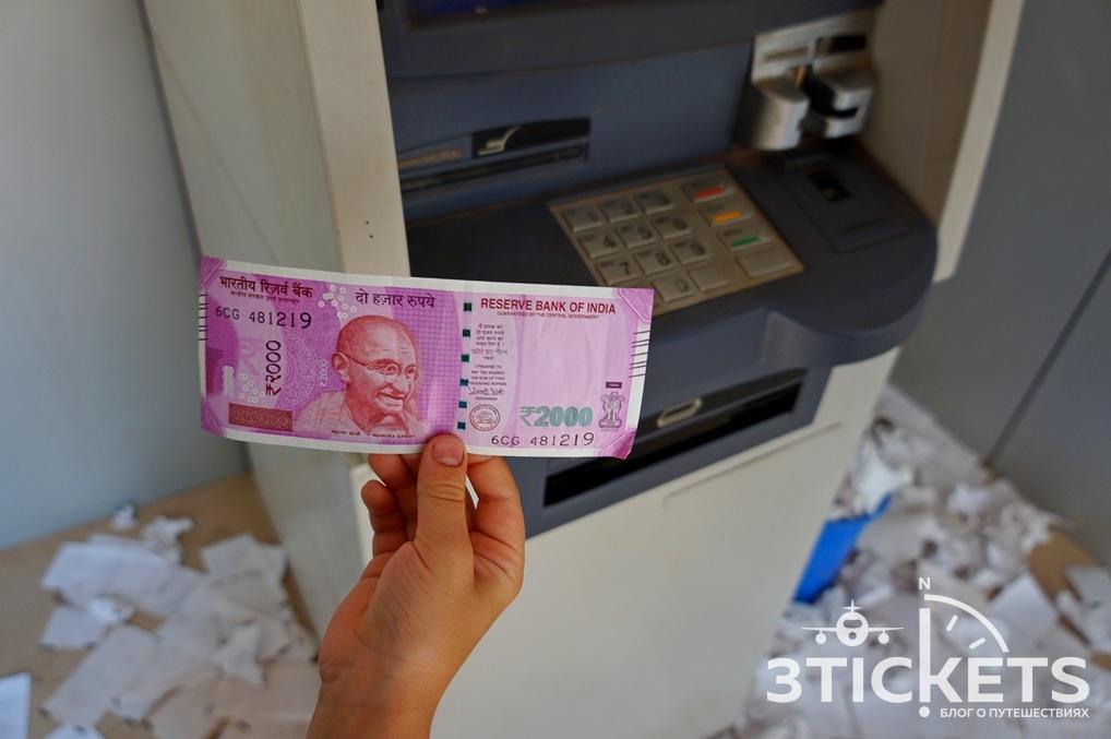 Новые купюры в Индии номиналом 2000 рупий
