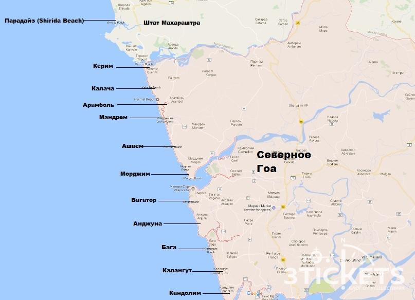 Пляжи Северного Гоа на карте