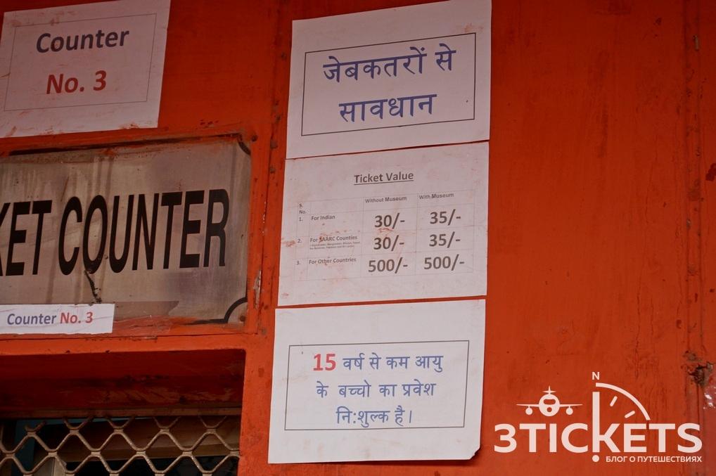 Красный Форт, Дели (Индия): фото