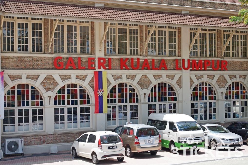 Достопримечательности Куала-Лумпура (Малайзия): Городская галерея Куала-Лумпура
