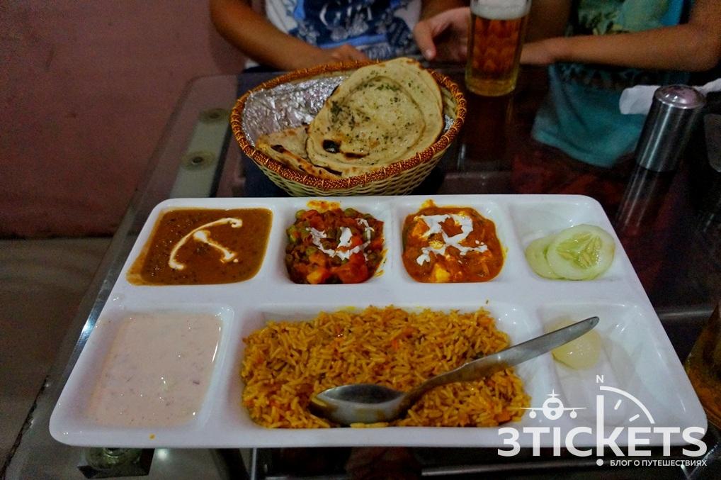 Индийское блюдо Тхали