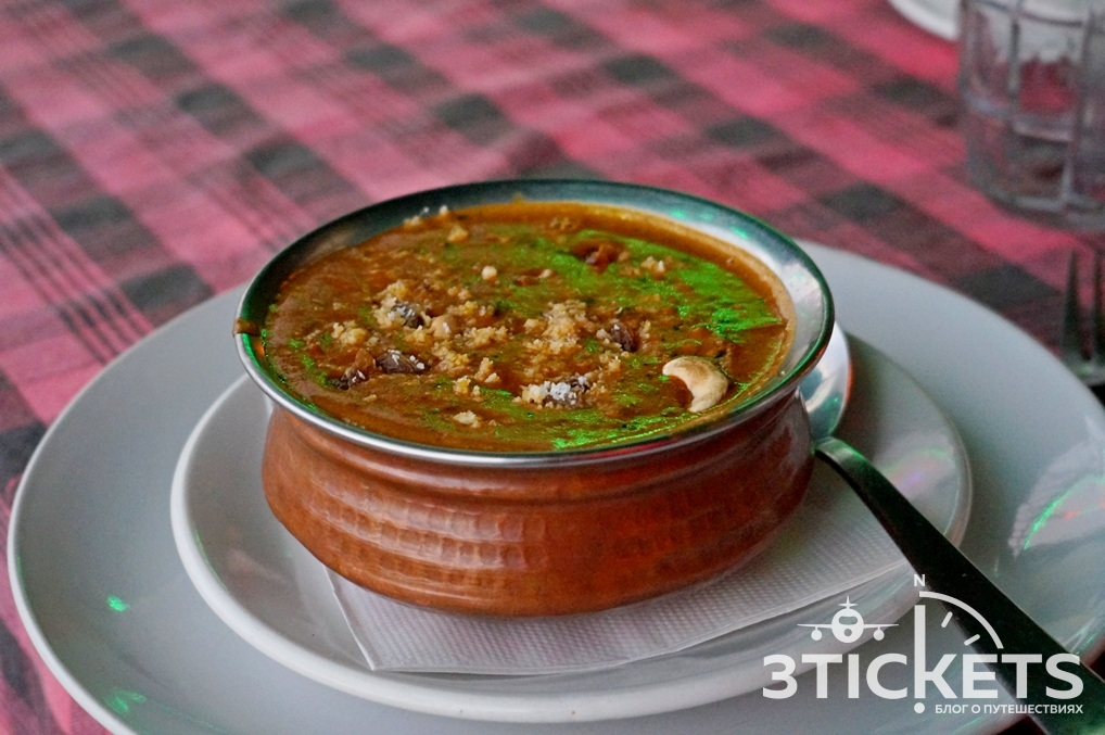 Индийское блюдо Малай Кофта