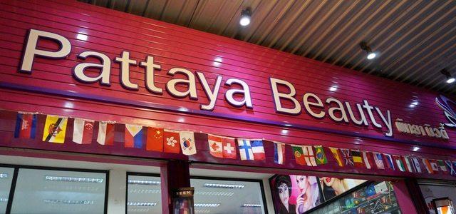 Лучший магазин косметики вПаттайе: что можно привезти изТаиланда?