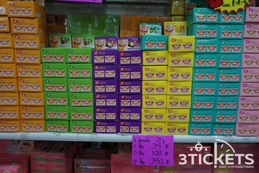 Тайская отбеливающая зубная паста в баночках: что привезти из Таиланда