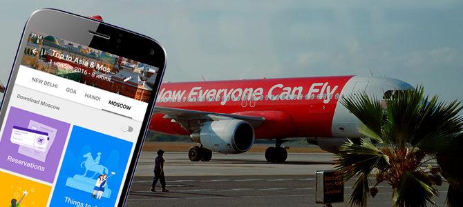 Топ-13 приложений для путешественников для Android иiPhone