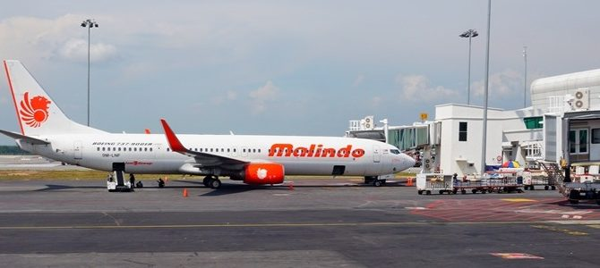 Особенности перелета доКуала-Лумпура (Малайзия) изМосквы