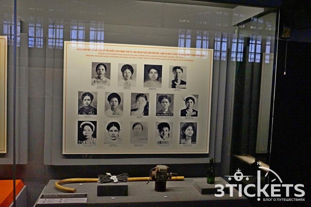 Тюрьма Хоа Ло или Ханой Хилтон (музей)