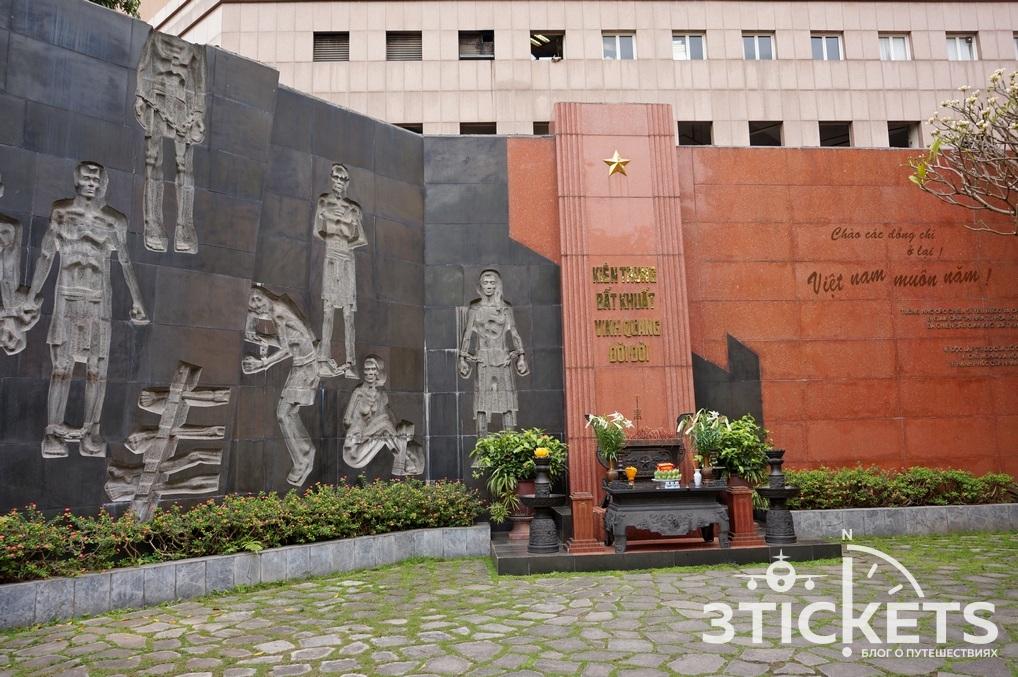 Хоа Ло: музей-тюрьма в Ханое