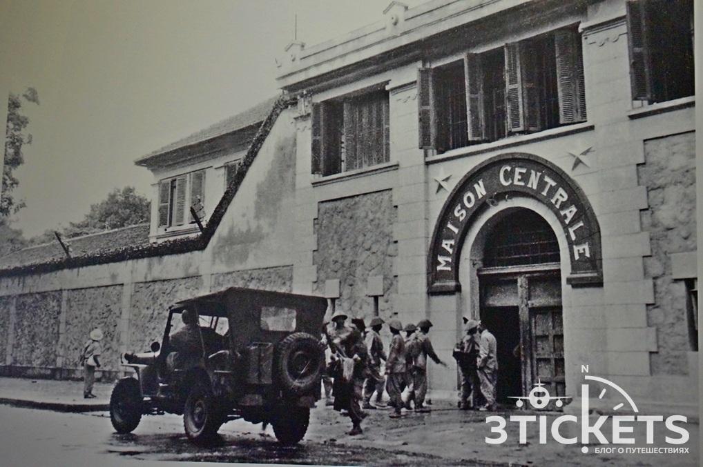 Тюрьма Хао Ло в Ханое: фото