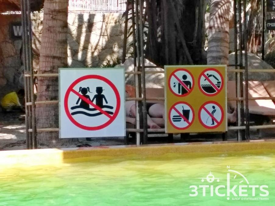 I Resort горячие бассейны