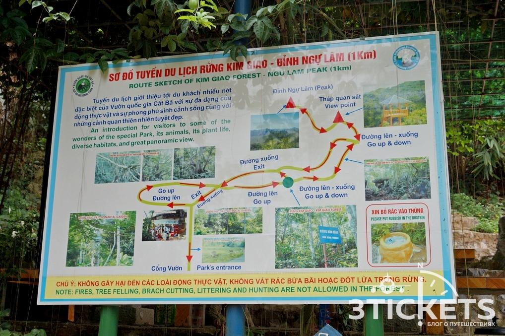 Остров Катба (Халонг, Вьетнам) и Национальный парк: наш отзыв и фото