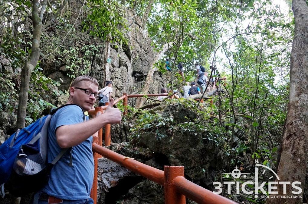 Национальный парк на острове Кат Ба: подъем на вершину