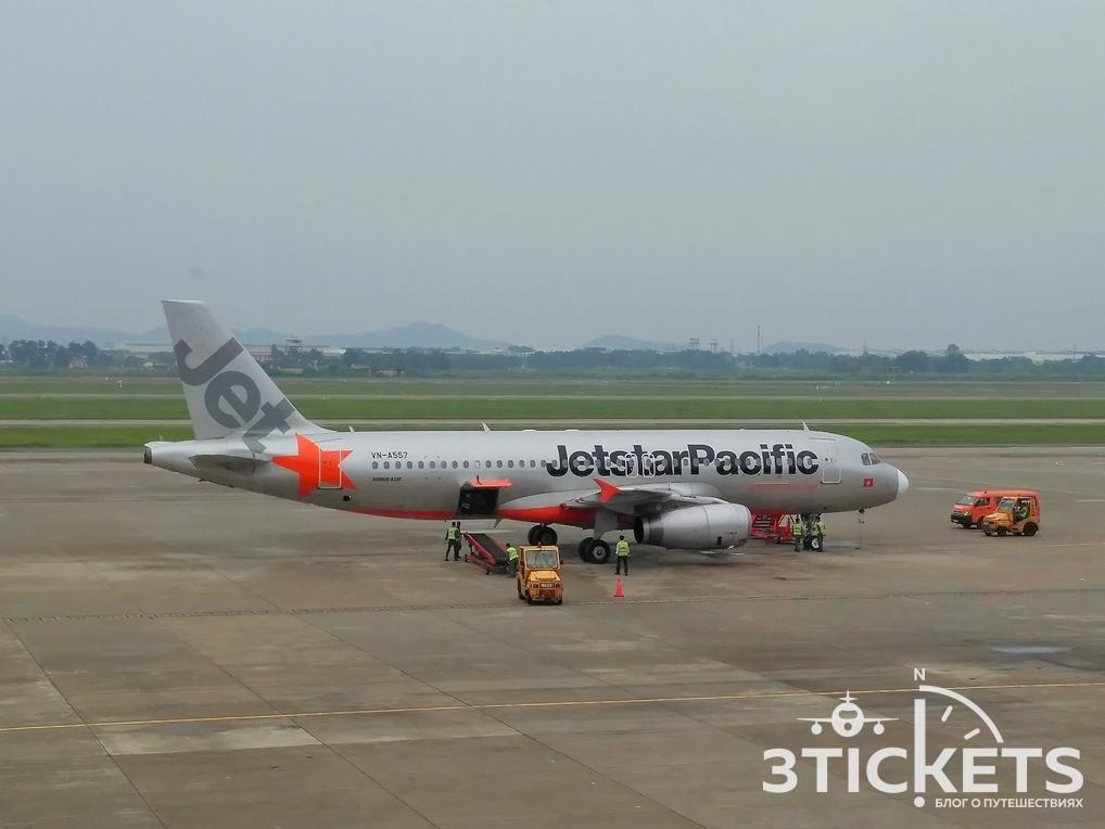Авиакомпания Getstar Pacific
