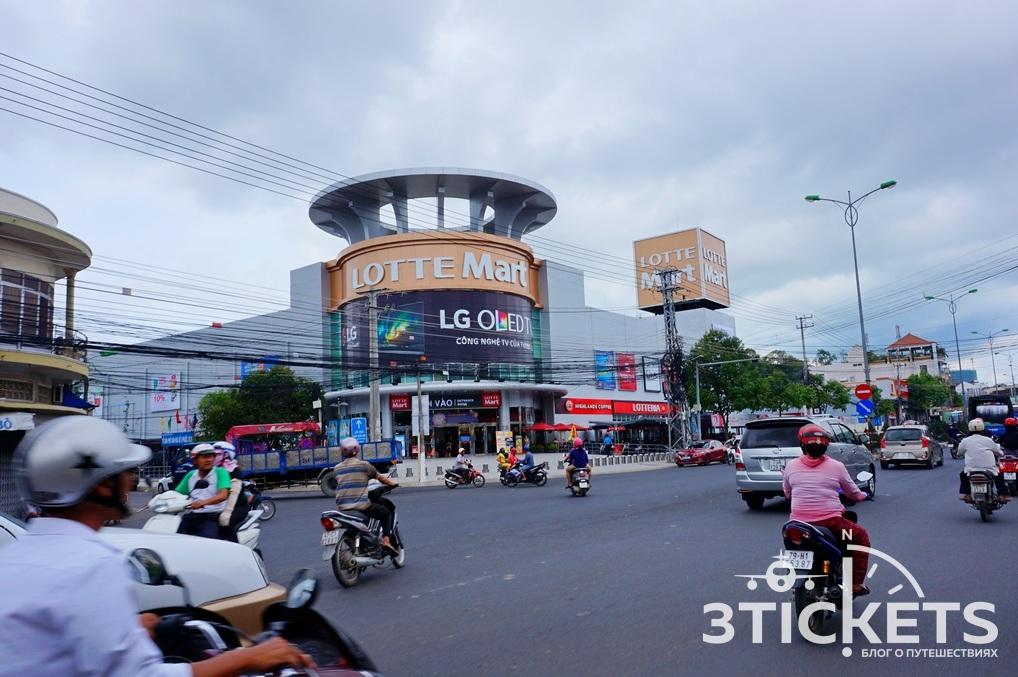 Торговый центр Lotte Mart (Лотте Март) в Нячанге