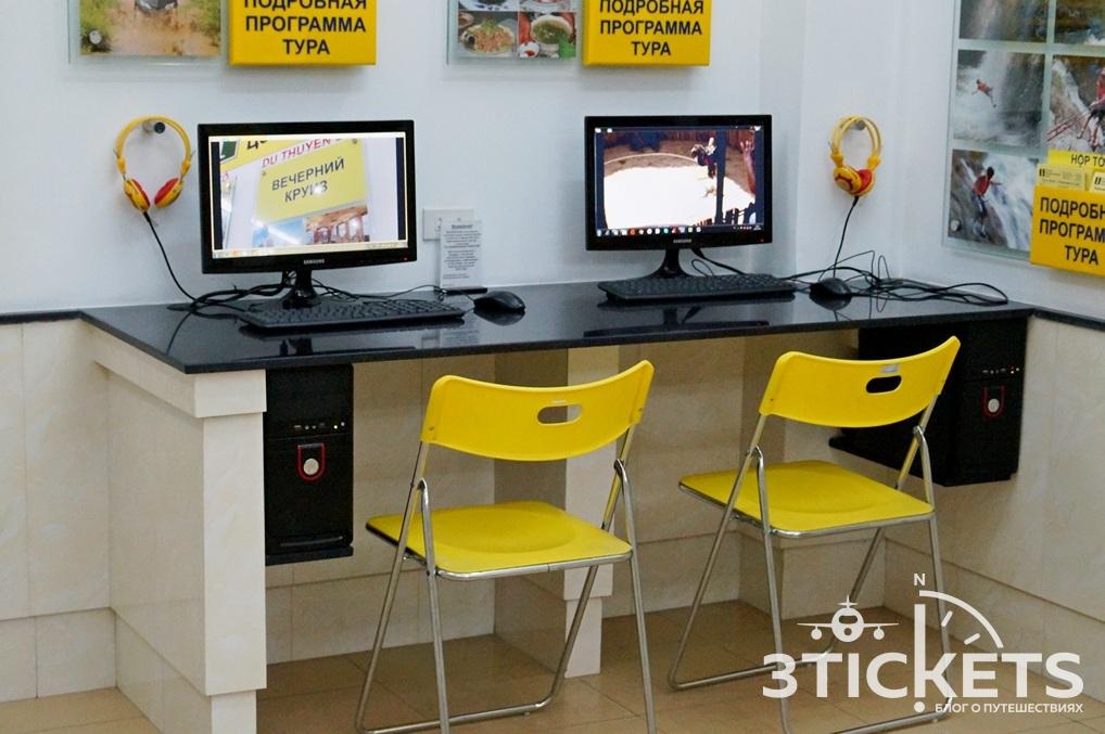 Бесплатный Wi-Fi в Нячанге