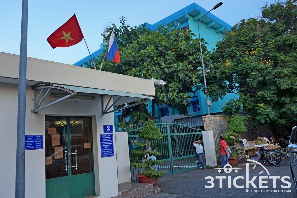 Русский микрорайон в Вунгтау: КПП